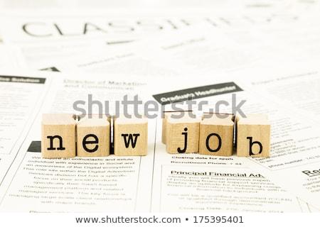 バイス · 社長 · 人間 · 資源 · 新聞 · 就職活動 - ストックフォト © vinnstock
