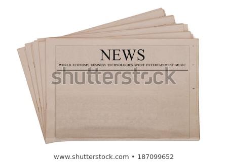 Сток-фото: Pile Of Old Newspapers