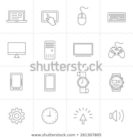çalışma · saç · kremi · vektör · ince · hat · ikon - stok fotoğraf © rastudio