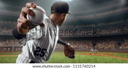 Stockfoto: Baseball · sport · sport · team · bal · lopen