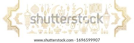Ramadán vektor ünnep kézzel készített illusztráció muszlim Stock fotó © sanyal