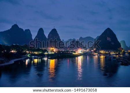 Miasta wieczór Chiny widoku dramatyczny Zdjęcia stock © dmitry_rukhlenko