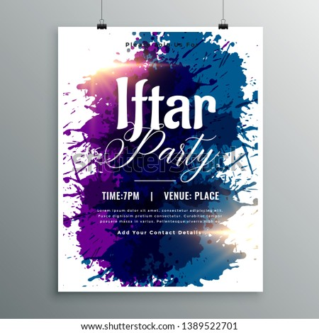 iftar meal invitation party template Stock photo © SArts