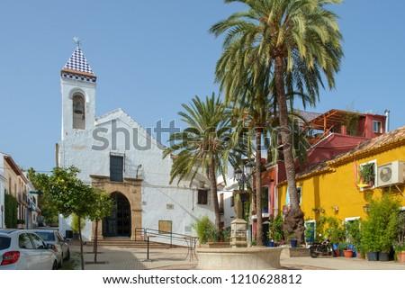 Mimari detay kapı kilise bağbozumu antika Stok fotoğraf © broker