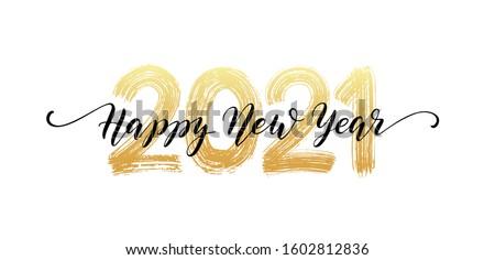 Merry Christmas and Happy New Year. Stock photo © ShustrikS