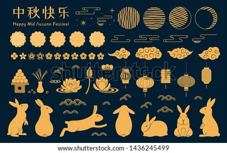 vector chinese asian style clouds Stock photo © TRIKONA