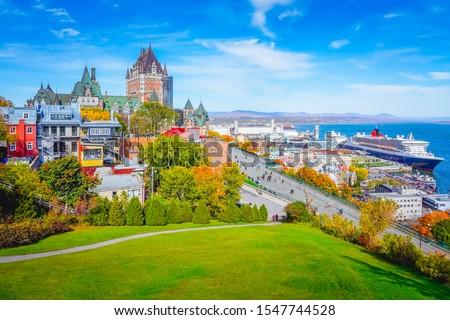 kale · eski · Quebec · şehir · güzel - stok fotoğraf © lopolo