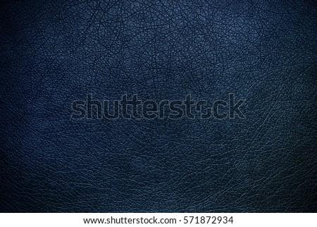 Stock photo: Blue leather