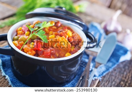 Tasty stew with vegetables Stock photo © BarbaraNeveu