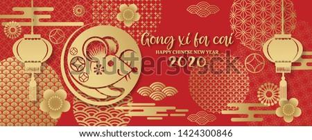 Ano novo chinês rato flor cartão conjunto cartão Foto stock © cienpies