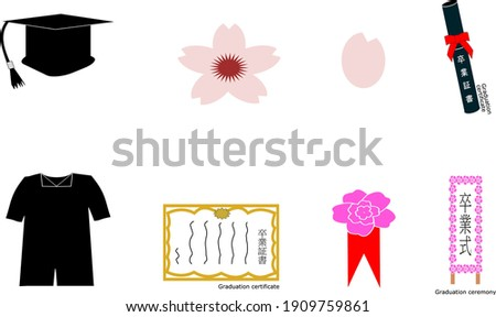 pink hat with ribon isolated on white  Stock photo © juniart