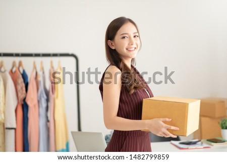 привлекательный · деловая · женщина · фотография · женщину · работник - Сток-фото © dolgachov