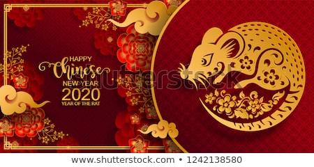 Anul nou chinezesc aur roşu şobolan card felicitare Imagine de stoc © cienpies