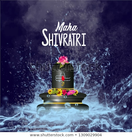 shivratri festival card with lord shiva trishul Stock photo © SArts
