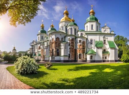 Sophia Cathedral in Kiev Stock photo © mayboro