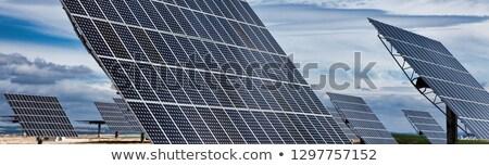 dinâmico · solar · campos · banners · detalhado - foto stock © involvedchannel