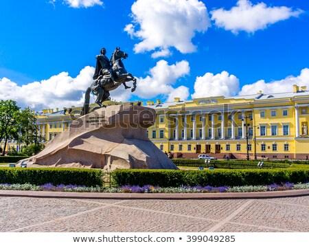 Rusia · vista · río · puesta · de · sol · ciudad - foto stock © mahout