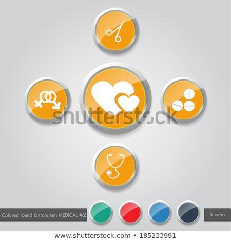 скорой · желтый · вектора · икона · дизайна · цифровой - Сток-фото © rizwanali3d