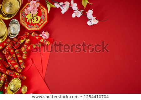 Stock photo: New Year Business Fortune