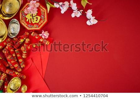 New Year Business Fortune stock photo © 3mc