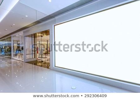 Street billboard sign Stock photo © Nobilior