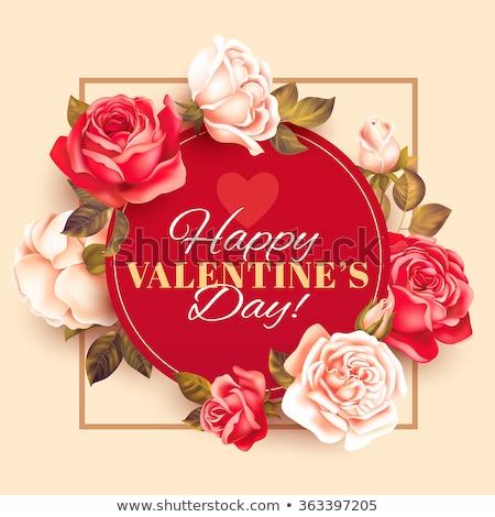 Floral vintage Valentine card  Stock photo © Oakozhan