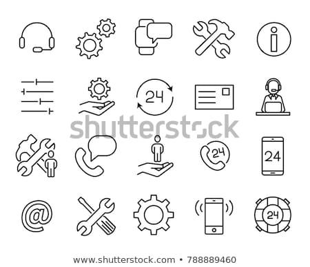 Számítógép adminisztrátor vektor ikon stílus ikonikus Stock fotó © ahasoft