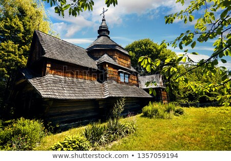 Traditional Ukrainian folk architecture in Kiev Museum Stock photo © Kotenko