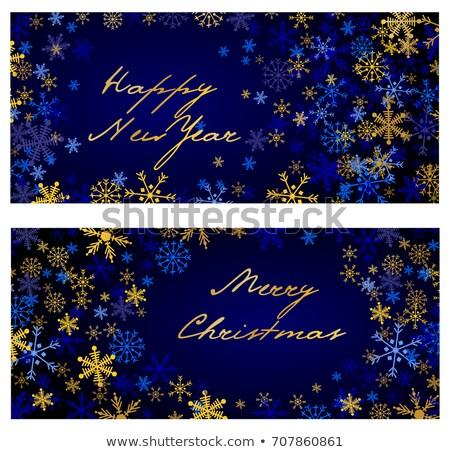 линия · искусства · Новый · год · праздник · вектора - Сток-фото © voysla