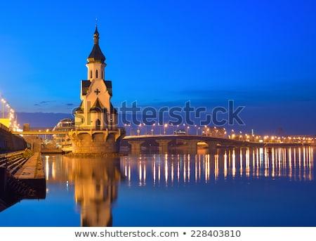 church of saint nicholas on the water old embankment and havanskyi bridge in kiev ukraine stock photo © artjazz