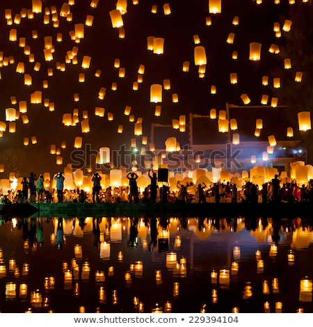 Chinês lanternas flutuante lago noite água Foto stock © MikhailMishchenko