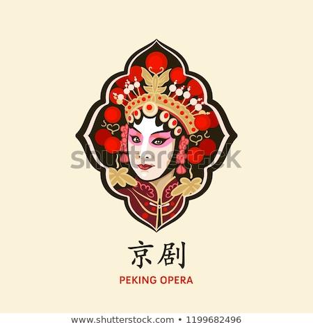 Chinese opera retro symbool schoonheid Stockfoto © sahua