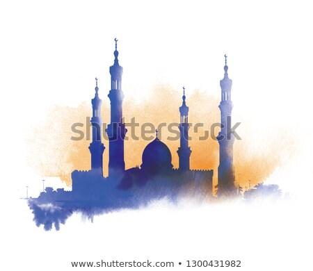 Mosque in the City Illustration Stock photo © artisticco