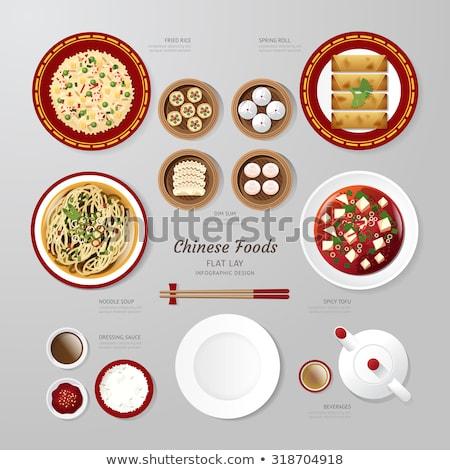 Kínai étel ikonok hirdetés web design tavasz étterem Stock fotó © netkov1