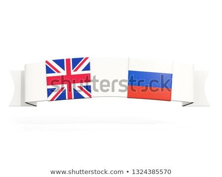Szalag kettő tér zászlók Egyesült Királyság Oroszország Stock fotó © MikhailMishchenko