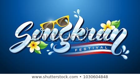 фестиваля Таиланд тайский Новый год цветы Солнцезащитные очки Сток-фото © ikopylov