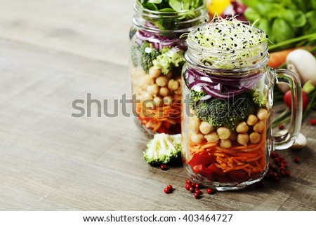 Stock photo: Mix salads. Vegan, vegetarian, clean eating, dieting, food concept.