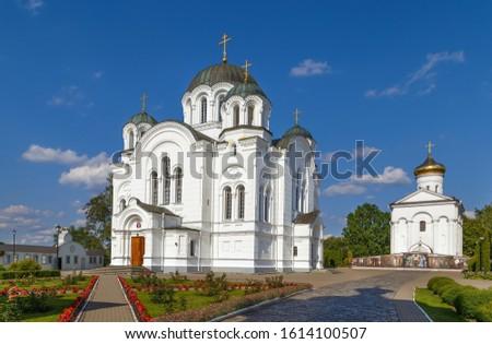 святой Беларусь Церкви 12 святой крест Сток-фото © borisb17