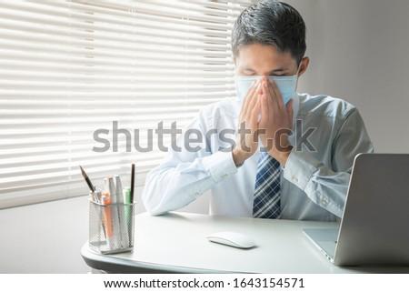 Businessman Mask Coughing Stock photo © Kakigori