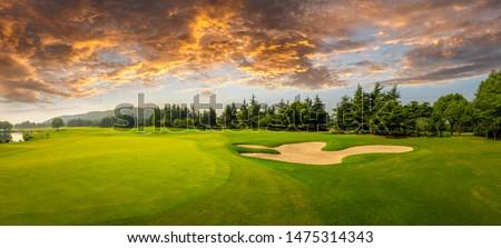 Campo de golfe hills vazio primavera República Checa golfe Foto stock © CaptureLight