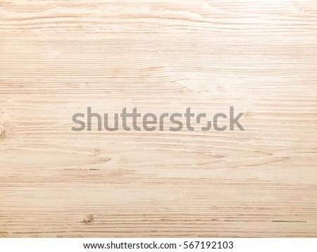 textura · madeira · conselho · natureza · fundo - foto stock © 3pphoto31