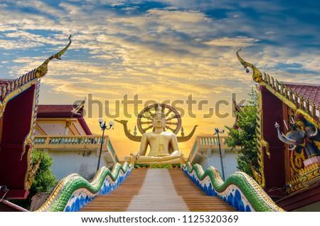 島 タイ パノラマ 夏 日 ストックフォト © bloodua
