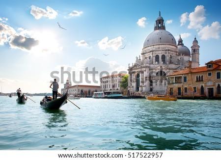 Cityscape Of Venice Stock fotó © givaga