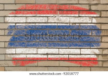 Flag Thailand Of On Grunge Brick Wall Painted With Chalk Foto stock © vepar5