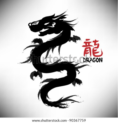 Stock photo: 2012 china dragon year background