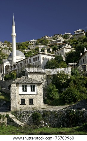 pocitelj village near mostar in bosnia herzegovina Stock photo © travelphotography