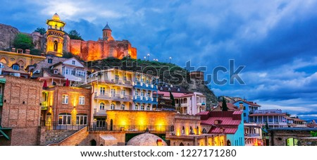 night old town with a fortress stock photo © kotenko