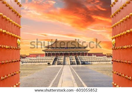 древних королевский Запретный город небе фон лев Сток-фото © galitskaya