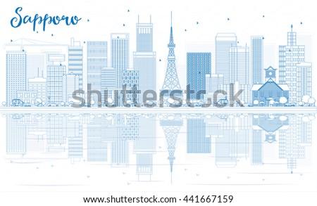 Linha do horizonte azul edifícios reflexões negócio Foto stock © ShustrikS