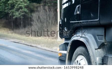 Wheel Stock photo © Koufax73